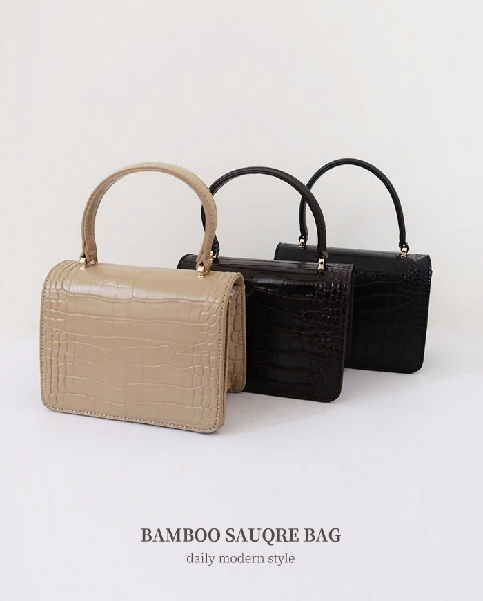 Bamboo square bag (3color)